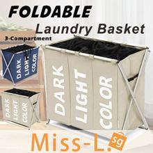 # Kokoro Laundry Basket