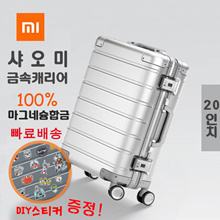 new product ! 90 minutes metal carrier / 20 inch / 100% aluminum magnesium alloy / business carrier / light and durable carrier / free shipping genuine guarantee