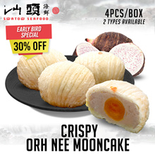 [30% off Early bird]  4 PCS Teochew Handmade Freshly Baked Crispy Orh Nee Mooncakes!