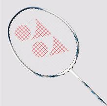 Yonex LCH store Nanoray 50FX Badminton Racket with the BG-80 Gut (a)