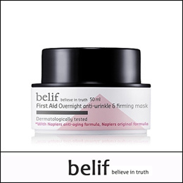 [belif] First Aid – Overnight Anti-Wrinkle  Firming Mask 50ml