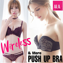 【Black Friday / Push up bra Deal】ALA trend ◆Seamless Bra◆Wireless bra◆Front hook bra