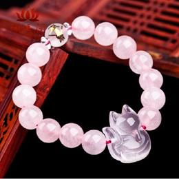 Fox Bracelet/For Love开光天然粉晶狐狸手链/粉水晶小狐狸手链/招桃花旺桃花防小三饰品