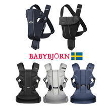 Baby Baby Baby Carrier Baby Zip Original / One Air