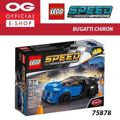 qoo10 - lego speed champions bugatti chiron 75878 : toys