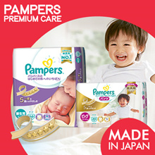 [PnG] 【CLEAR OUT STOCKS】Pampers® Premium Care Pants And Tapes From Japan   FREE SHIPPING