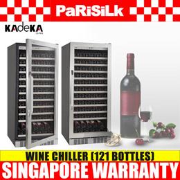 Kadeka KA-110WR Wine Chiller (121 Bottles) - SINGAPORE WARRANTY