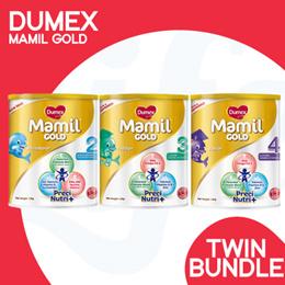 [DUMEX] [TWIN BUNDLE] Mamil Gold Step 2/3/4 1.6kg Milk Powder - Made in Europe/Australia/New Zealand