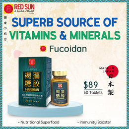 RED SUN FUCOIDAN | 250mg/tablet | 60 tablets | Made in Japan | General Health Supplement |