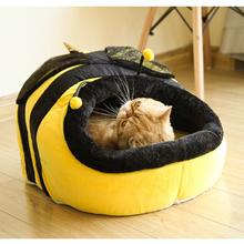 Cat Nest can be washable Four Seasons yurts cat Nest cushion cat House closed winter warm cat sleepi