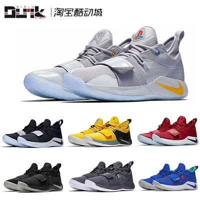 wholesale dealer 4e5eb ba560 Paul George 2.5 generation of pickled peppers basketball shoes black and  white and black ice combat