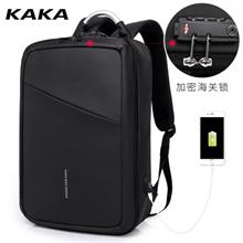 KAKA Statement! Business Backpack / Travel Travel Bag / USB Rechargeable Bag / 15 inch Laptop Bag / KAKA-807 / Casual Bag / Free Shipping