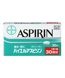 Bayer Aspirin 30 tablets Stomach Absorption Fast headache, rapid fever