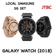 SAMSUNG WATCH 2018 BLUETOOTH | LOCAL SG 1 WARRANTY | 42mm 46mm | FREE LINE toy for 46mm!