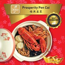 [TheSeafoodCompany] 鲜乐福满盆菜 Seaco Prosperity Pen Cai [Superior Ingredients]