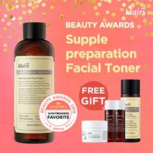 [KLAIRS] Supple Preparation Facial Toner + Free 3 mini toner
