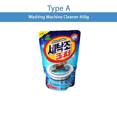 11. Sandokkaebi Washer Cleaner (4pcs)