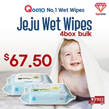 ◆116th RESTOCK◆4BOX BULK SALE!!/Jeju Wet Wipes/ NO.1 Wet Wipes in SG/Manufactured on July 31. 2019