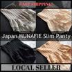 READY STOCK MUNAFIE Japan Ladies SLIM PANTY/Waist Trimmer/Flatten abdomen/Slimming underwear