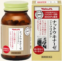 [일본 야쿠르트제조] 낫또키나제 후코이단! 150정 소화 잘되는 대장소리를 느껴보세요~! 혈액순환에도 정말 좋습니다. 영양보조식품 당뇨병 생리통 감기