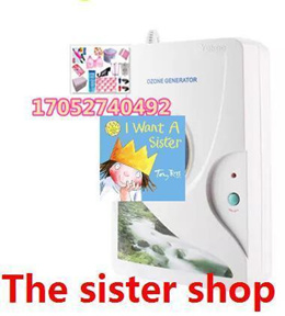Ozone Purifier Ozone Generator Water and Air Purifier Cleaner Sterilizer for Water Vegetables Fruits
