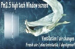 pm2.5 tech Window screen / invention patent / ventilation / air changes / masks / Indoor / fresh air / electrostatic dustproof Window screen // / negative ion Window screen/0.01m*1m