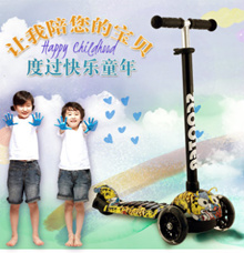 Graffiti Style Kids Scooter Flash Wheel Adjustable Height for Children age 2 to 16 *Gift for Kids*
