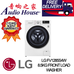 LG FV1285S4W 8.5KG FRONT LOAD WASHER || LOCAL WARRANTY