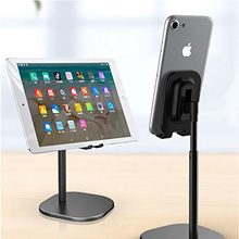 Metal telescopic desktop mobile phone stand lazy iPad tablet computer support base universal universal live bracket