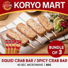 X3 Squid Crab Bar / X3 Spicy Crab Bar / 80G X 3bars / 40 sec. Microwave