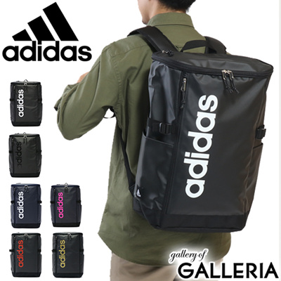 e85f5e016952 adidas school bag rucksack daypack commuting backpack sports square A3 31L  55483