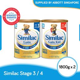[Bundle of 2] Abbott Similac Gain 2-FL Stage 3/4 1.8kg