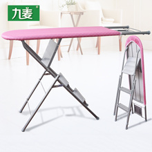 Household ladder, Ironing Board iron iron slabs multifunction folding Ironing Board Ironing Board ir