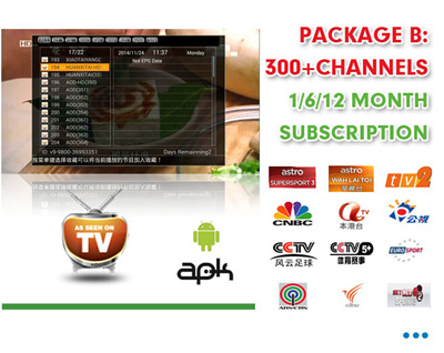 Qoo10 - IPTV Subscription : TV & Entertainment