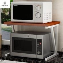 [ABG-HUB] Kitchen Storage Rack / Microwave Rack / Organiser