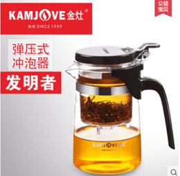 KAMJOVE / Jinzou elegant cup office tea cup tea teapot heat-resistant glass tea set