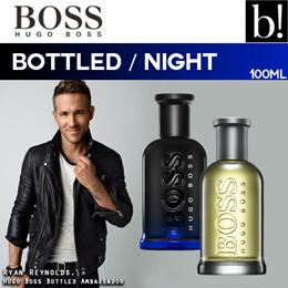 [NEW] Hugo Boss - Bottled / Bottled Night EDT 100ml - The Scent of a Gentlemen (Fragrance Tester)