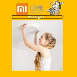 Xiaomi Yeelight Intelligent LED Ceiling Lamp/Night Light / APP Control/ children vision