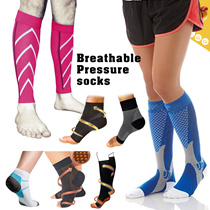 ↗↖Energize Tired Feet n Legs~!◆Miracle Anti-Fatigue Compression Socks◆foot angel / Compression Running Leg Sleeves- 7 styles-Up to 5、1 shipping fee