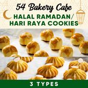 [54 Bakery] Hari Raya Ramadan Cookies ✦ Pineapple Vanilla Butter Almond ✦