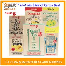 1+1+1 Mix and Match: Pokka Drinks Carton Deal  (330ml x24)
