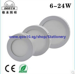 Ultra-thin outfit LED small lamp light ceiling balcony bedroom kitchen lighting spot round / square