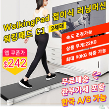Walkingpad C1 walking machine foldable household non-flat treadmill mute small smart app