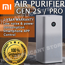 ❤BEST SELLER❤☆ LOWEST☆ Xiaomi Air purifier 2S/ 2S PRO OLED Display/ App Control Smart Home