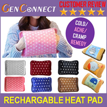 ⏰【HEAT THERAPY】Long Lasting【ACHE/CRAMP RELIEF】Electric water Heat Pad♦pregnancy warmer winter pillow