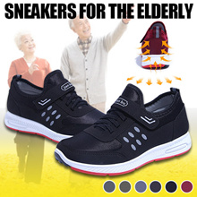 buy 2 free shipping safety walking shoes middle-aged shoes sports couple soft bottom casual shoes
