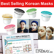 Buy 5 Best Selling Korean Mask * LINDSAY MODELING CUP MASK