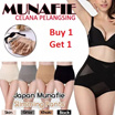 PROMO BUY 1 GET 1 !! JAPAN MUNAFIE Slimming Panty High Waist Slim Shaper Panty. Celana pelangsing. Original!!