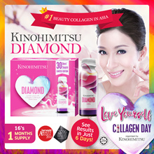 Kinohimitsu Collagen Diamond 5300mg 16s [Limited Edition]