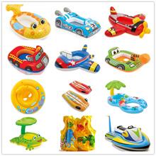INTEX KIDDIE FLOATS*BABY RING*SNORKELING*SWIM*POOL Inflatable Toys*Magic repair kit FREE